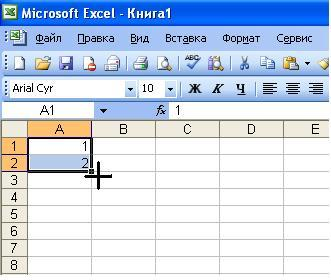 маркер заполнения MS Excel